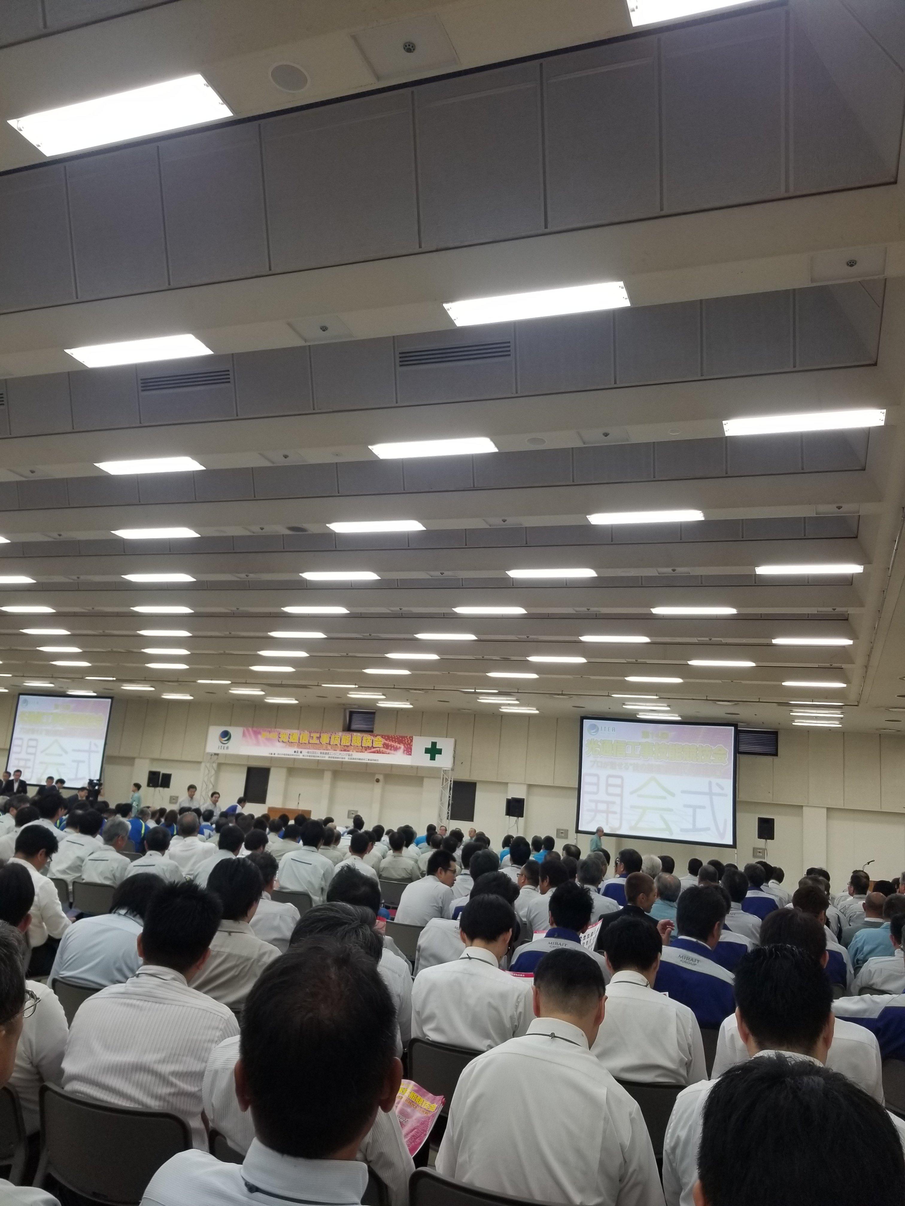 第14回光通信工事技能競技会